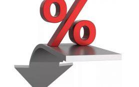 ЦБ не готов существенно снижать ставку