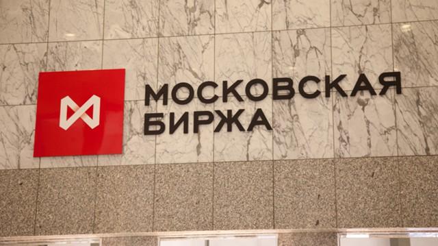 ЦБ сохранит долю в Мосбирже после снятия санкций