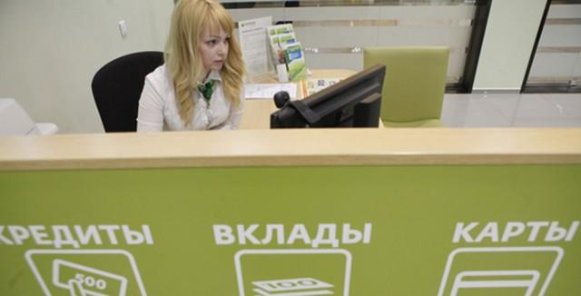 Банки столкнулись с дефицитом новых заемщиков