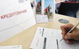 53% заемщиков в РФ направили новые кредиты на долги
