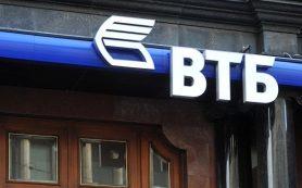 Число обслуживаемых «МультиКартой» банковских карт выросло до 16 миллионов