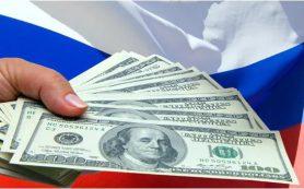 Международные резервы РФ выросли за неделю на 0,7%