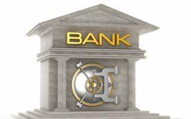 Госдума приняла закон о разделении банков по виду лицензий