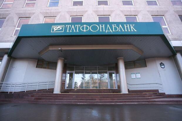 СКР: в «Татфондбанке» расхищали и выводили деньги
