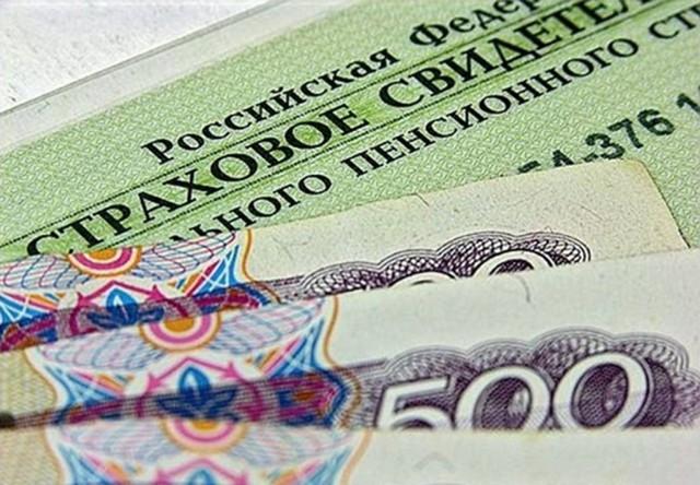 НПФ потеряли деньги из-за проблемных банков