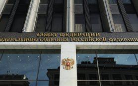 СФ одобрил разделение банковских лицензий на базовую и универсальную