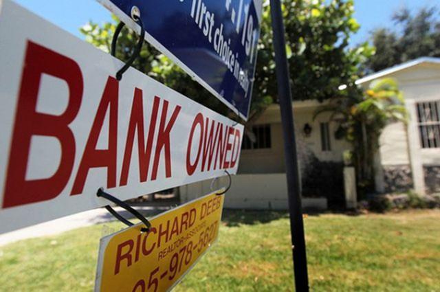 Заявки на ипотеку в США на максимуме за пять недель