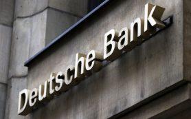 Чистая прибыль Deutsche Bank выросла в 2,4 раза