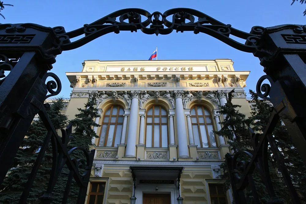 Банк России снизил ставку с 9,75% до 9,25% годовых