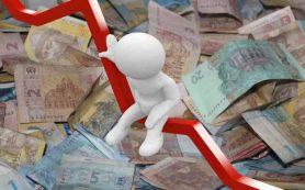 Всемирный банк ухудшил прогноз инфляции на Украине