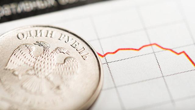 Эксперты оценили риски ослабления рубля