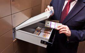 Экономисты дали советы, как не лишиться своих банковских вкладов