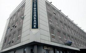ЦБ повысил оценку «дыры» в капитале Татфондбанка до 118,3 миллиарда рублей