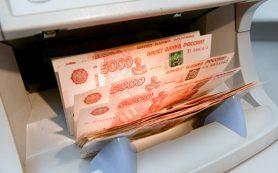 «Дыра» в капитале банка «Экономический союз» составила 1,3 миллиарда рублей