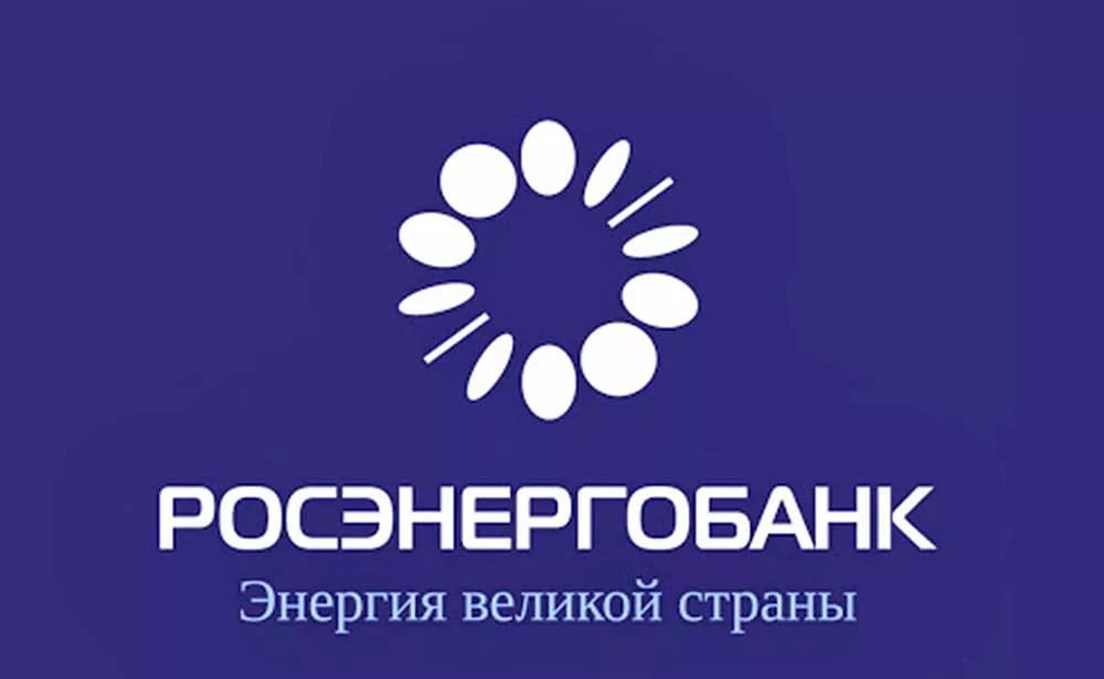 Выплаты вкладчикам Росэнергобанка начнутся до 24 апреля