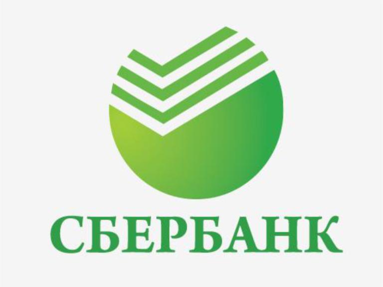С 1 мая Сбербанк снизит ставки по кредитам