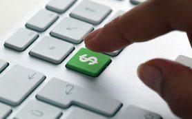Удобство мониторинга обменников