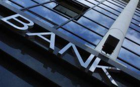 Банки в России разделили на базовые и универсальные