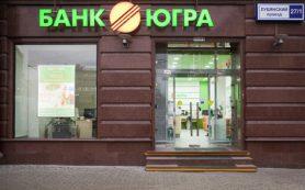ЦБ заинтересовался сбоем в работе банка «Югра»