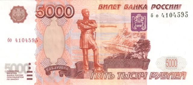 СМИ: ЦБ усилит проверки подлинности банкнот