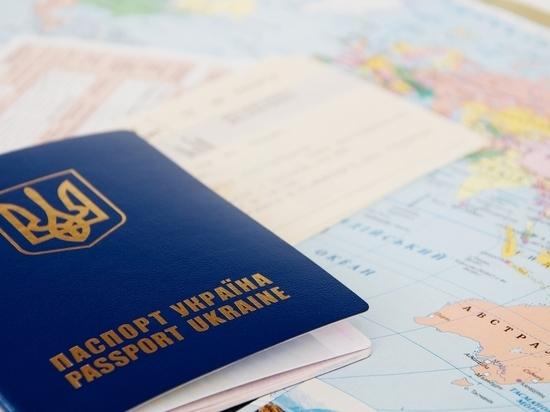Всемирный банк выделил Украине кредит в 150 млн долларов