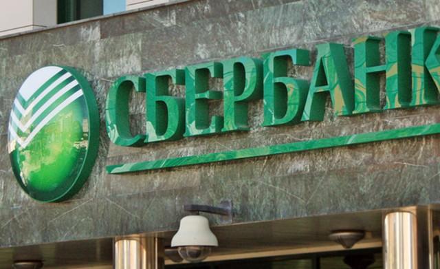Сбербанк увеличил прибыль на продаже акций Visa и MC
