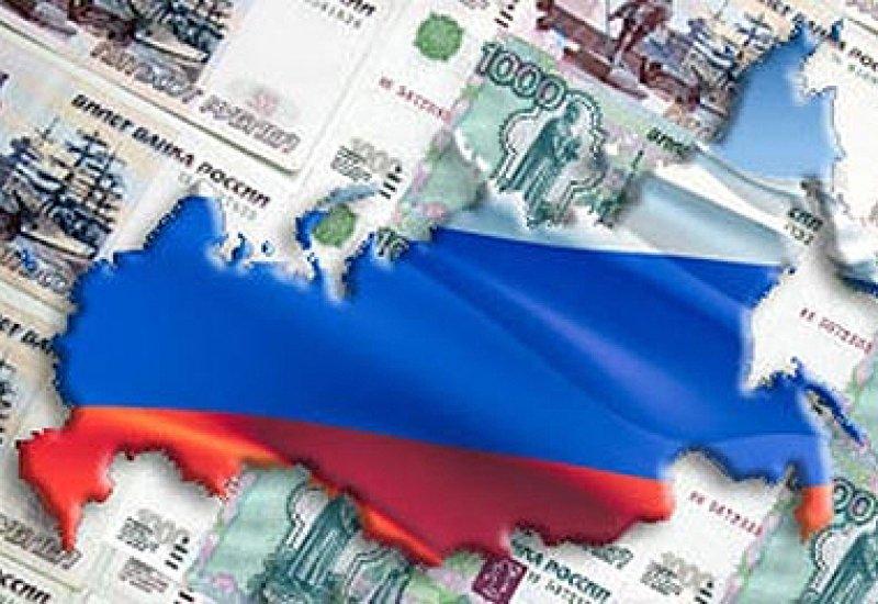 ЕБРР оценил рост экономики РФ на ближайшие два года