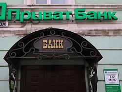 Ротшильды возьмут украинский Приватбанк под крыло