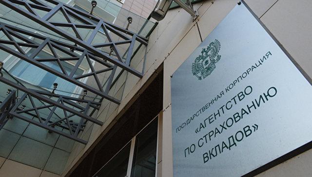 Выплаты вкладчикам «Айви банка» начнутся не позднее 13 июня
