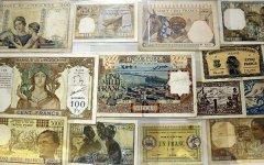 Инвестиция длиною в жизнь: как заработать на торгах устаревшими бумагами