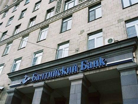 Евгений Смирнов назначен председателем правления Балтийского Банка