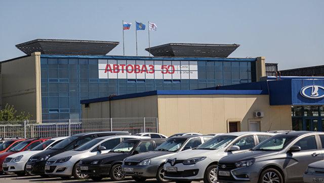 Сбербанк намерен завершить реструктуризацию долга «АвтоВАЗа» до июля