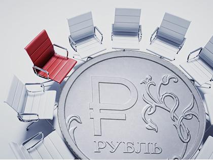 Банки.ру и НРА 8 июня проведут круглый стол на тему «Девальвация рубля – риски для экономики, риски для банков»