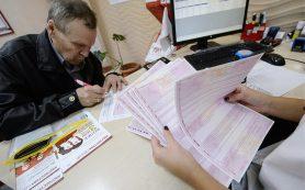 Рынок страхования жизни в РФ впервые за 12 лет обогнал по объему ОСАГО
