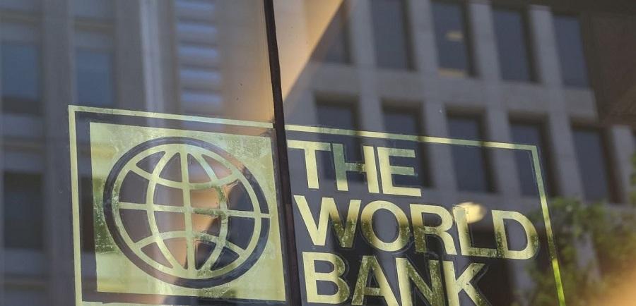 Всемирный банк изменил свой прогноз по росту экономики РФ