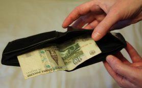 Средняя зарплата в России вырастет до 121 тысячи