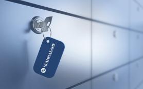 Челиндбанк предлагает воспользоваться арендой сейфовых ячеек