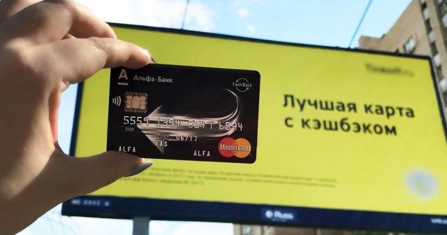 В Тинькофф Банке и Альфа-Банке наблюдаются сбои в работе мобильного банка