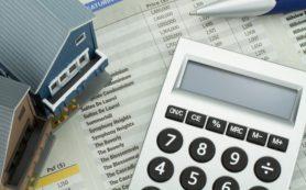 ЦБ: ставки по ипотеке снизились до минимального уровня за последние пять лет