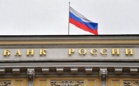 ЦБ увеличил оценку «дыры» в капитале банка «Образование» до 21,4 млрд руб