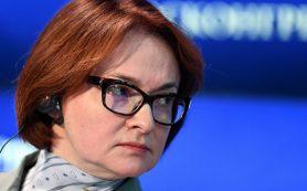 Волатильность курса рубля остается проблемой, считает Набиуллина