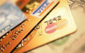 НБКИ: в 2017 году банки продолжают наращивать выдачу кредитных карт