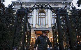 Банк России отозвал лицензии у РНКО «Фидбэк» и НКО «Расчетный Финансовый Дом»