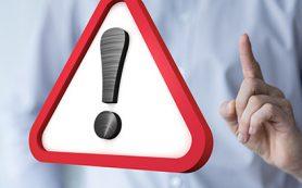 В мае нормативы ЦБ нарушили 16 кредитных организаций
