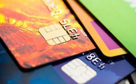 Исследование: обеспеченные россияне чаще всего расплачиваются за luxury-товары непремиальными картами