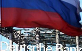 СМИ: Deutsche Bank в России может возглавить Борислав Иванов-Бланкенбург