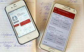 Карта в смартфоне. Можно ли доверить деньги гаджету?