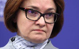 Набиуллина: попытки ослабить рубль вредны