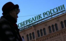 Сбербанк c 1 июня понизил ставки по вкладам в рублях