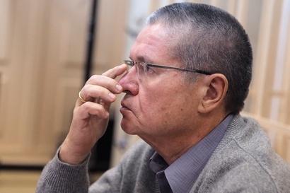Генпрокуратура утвердила обвинительное заключение по делу Улюкаева
